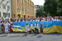 Peaceful parade in the Ukrainian capital Royalty Free Stock Photography
