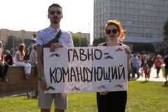 Peaceful protests in Belarus