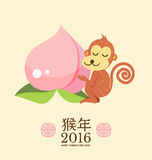 Peach and monkey Chinese wording Translation is fortunate and Ye Stock Photography