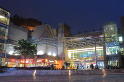 Peak Gallaria shopping mall Hong Kong. People visit The Peak Galleria in Hong Kong. The Peak Galleria is a leisure and shopping complex located at the summit of Royalty Free Stock Images