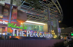 Peak Gallaria shopping mall Hong Kong. People visit The Peak Galleria in Hong Kong. The Peak Galleria is a leisure and shopping complex located at the summit of Royalty Free Stock Photos