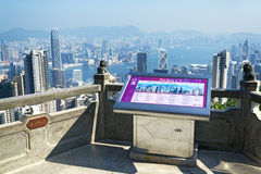 `The Peak` Hong Kong Royalty Free Stock Images