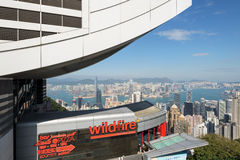 The Peak Tower in Hong Kong royalty free stock image