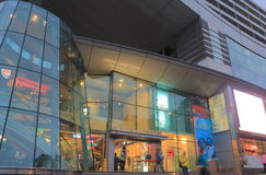 The Peak Tower shopping mall Hong Kong. People visit The Peak Tower shopping mall in Hong Kong. The Peak Tower is a leisure and shopping complex located at the Royalty Free Stock Images