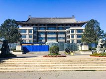 Peaking University library. Sunshine building cool Chinese style lovely sunny day happy holiday bike fun people love beijing fun blue city study royalty free stock image