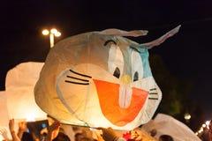 Peang del yee de la lámpara de Bugs Bunny o lory de Koem fotos de archivo libres de regalías