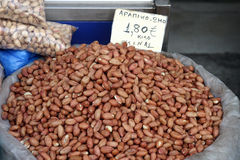 Peanuts market. Pile of peanuts at a greek market royalty free stock images