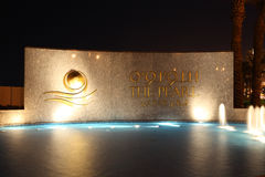 The Pearl in Doha, Qatar Stock Image