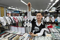 Pearl market in Beijing, China Stock Photography