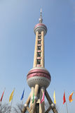 Pearl Tower Stock Image