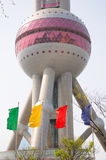 Pearl Tower royalty free stock images
