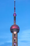 Pearl Tower at Dusk Royalty Free Stock Images