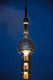 Pearl Tower at Night Royalty Free Stock Photos