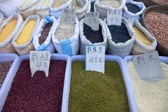 Peas. Of different color and assortment were for sale in a morning market Royalty Free Stock Photos