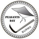 Peasants Day Stock Photos