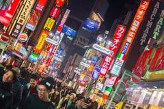 Peatones en Shibuya Cener-gai, Tokio, Japón Fotos de archivo