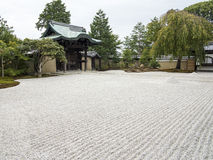 Pebble garden at Ryozen Kannon memorial. A pebble and moss garden at the Ryozen  Kannon Memorial in Kyoto, Japan Stock Photo