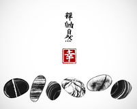 Pebble stones hand drawn with ink on white background. Traditional Japanese ink painting sumi-e. Contains hieroglyphs - zen, freedom, nature, happiness Royalty Free Illustration