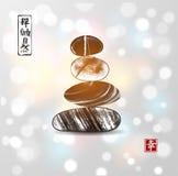 Pebble zen stones balance on white glowing background. T. Raditional Japanese ink painting sumi-e. Contains hieroglyphs - zen, freedom, nature stock illustration