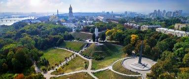 pechersk de lavra de Kiev Centre de la ville de Kiev photos stock