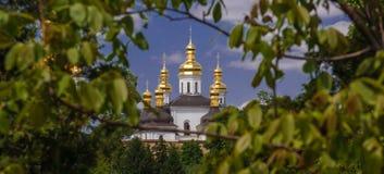 Pechersk Lavr, Kiev. Pechersk Lavra Orthodox Monastery, Ukraine Royalty Free Stock Images