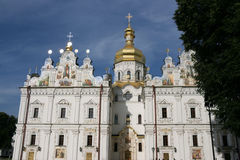 Pechersk Lavra Stock Photos