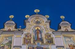 pechersk lavra kiev Стоковое Фото