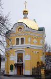 Pechersk Lavra monastery, Kiev Royalty Free Stock Photography