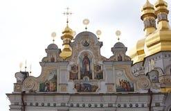 Pechersk Lavra monastery, Kiev Royalty Free Stock Photo