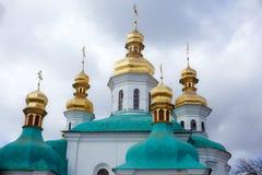 Pechersk Lavra monastery, Kiev Stock Images
