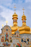 pechersk Ukraine de monastère de lavra de Kiev photographie stock libre de droits