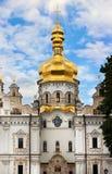 pechersk ukraine för kloster för kiev lavramalorussia ukraine Royaltyfri Bild