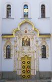 pecherska lavra του Κίεβου Στοκ φωτογραφία με δικαίωμα ελεύθερης χρήσης