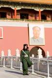 Pechino Immagine Stock Libera da Diritti