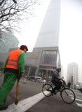 Pechino Fotografie Stock