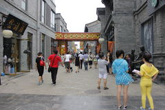 Pechino Bystreet Immagine Stock Libera da Diritti