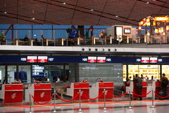 Pechino che l'aeroporto internazionale capitale controlla dentro ricambia Fotografie Stock