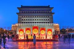 Pechino, Cina Fotografia Stock Libera da Diritti