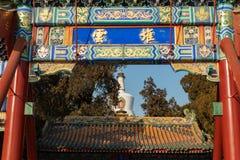 PECHINO, CINA - 23 DICEMBRE 2017: Torre bianca del tempio di Miaoying incorniciata nel tetto della costruzione tradizionale e del fotografie stock libere da diritti