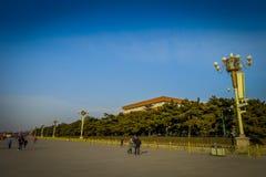 PECHINO, CINA - 29 GENNAIO 2017: Corridoio commemorativo di Mao, situato sul quadrato di Tianmen, alloggio impressionante della c Immagini Stock