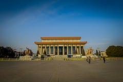 PECHINO, CINA - 29 GENNAIO 2017: Corridoio commemorativo di Mao, situato sul quadrato di Tianmen, alloggio impressionante della c Fotografia Stock Libera da Diritti