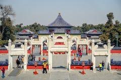 PECHINO, CINA - 14 MARZO 2016: Turisti che visitano la circolare Fotografia Stock