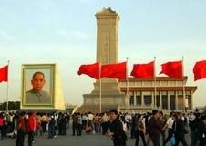 Pechino, Cina: Quadrato di Tian'anmen Fotografie Stock