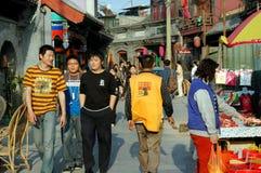 Pechino, Cina: Scena della via di Hutong Fotografie Stock Libere da Diritti