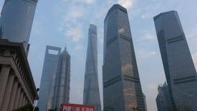 Pechino il centro del grattacielo Fotografie Stock Libere da Diritti