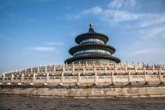 Pechino il tempio del cielo il tempio del cielo Fotografie Stock Libere da Diritti