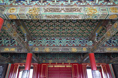 Pechino, la Città proibita Fotografie Stock