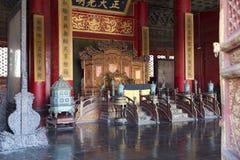 Pechino, la Città proibita Fotografia Stock Libera da Diritti