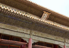 Pechino, la Città proibita Immagini Stock Libere da Diritti