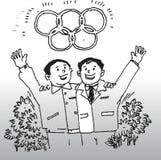 Pechino olimpica Fotografia Stock